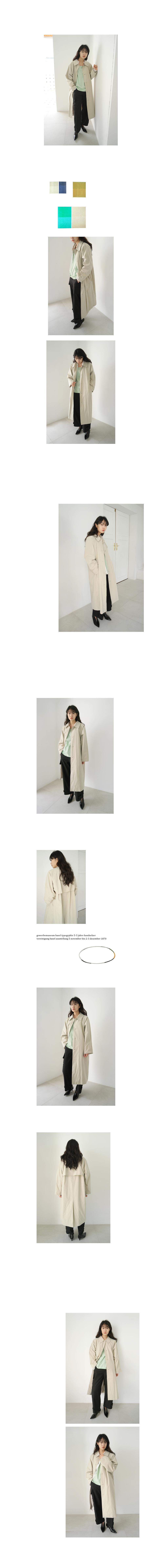 pure mood single trench coat