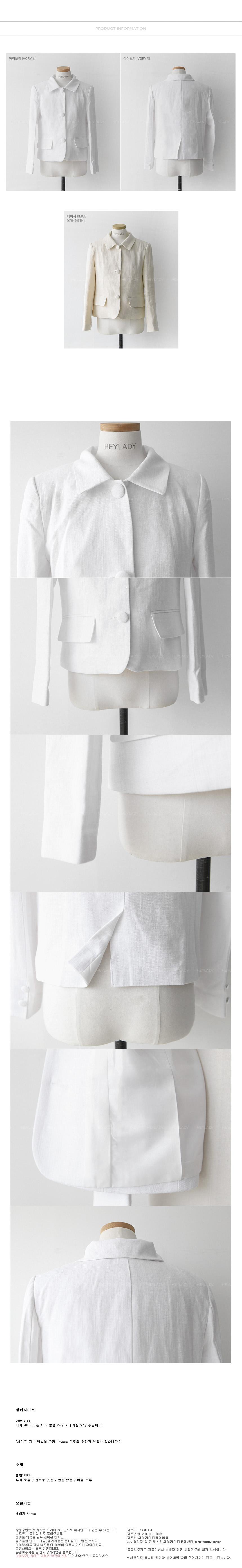 An Buttered Linen Short Jacket