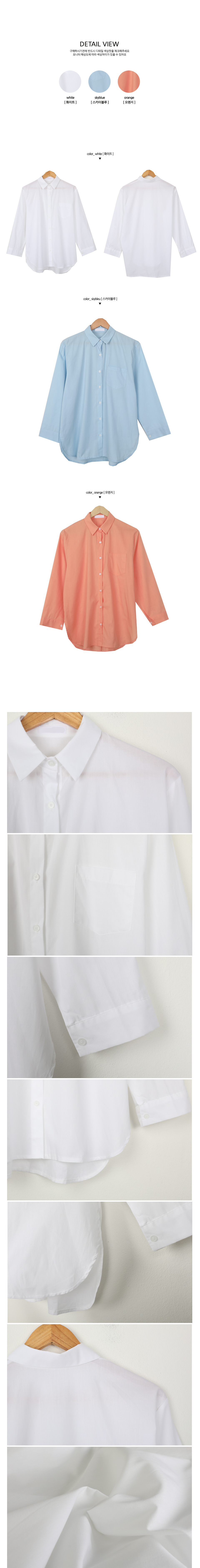 Haniel shirt