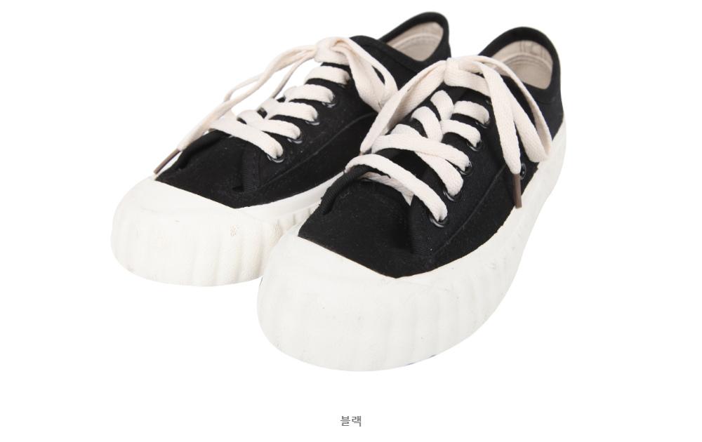 Stalker sneakers