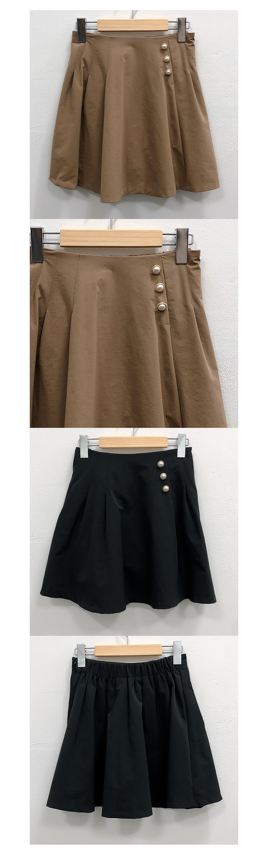 And pearl flared skirt