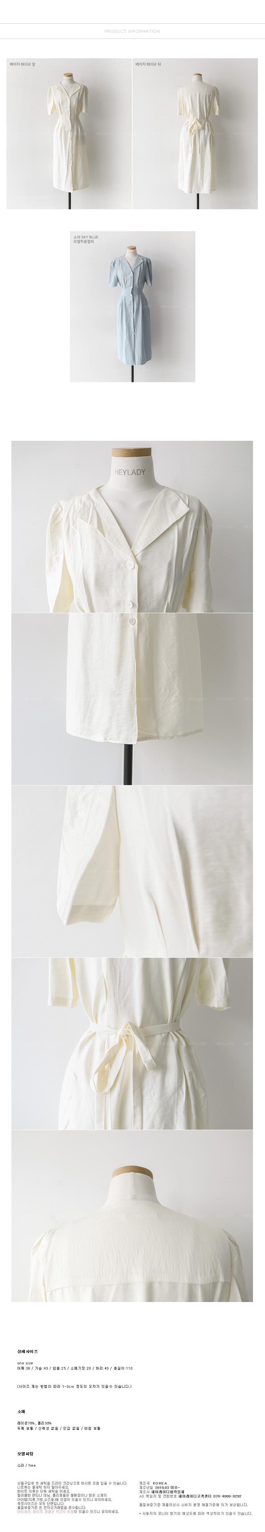 Bleavikara Dress