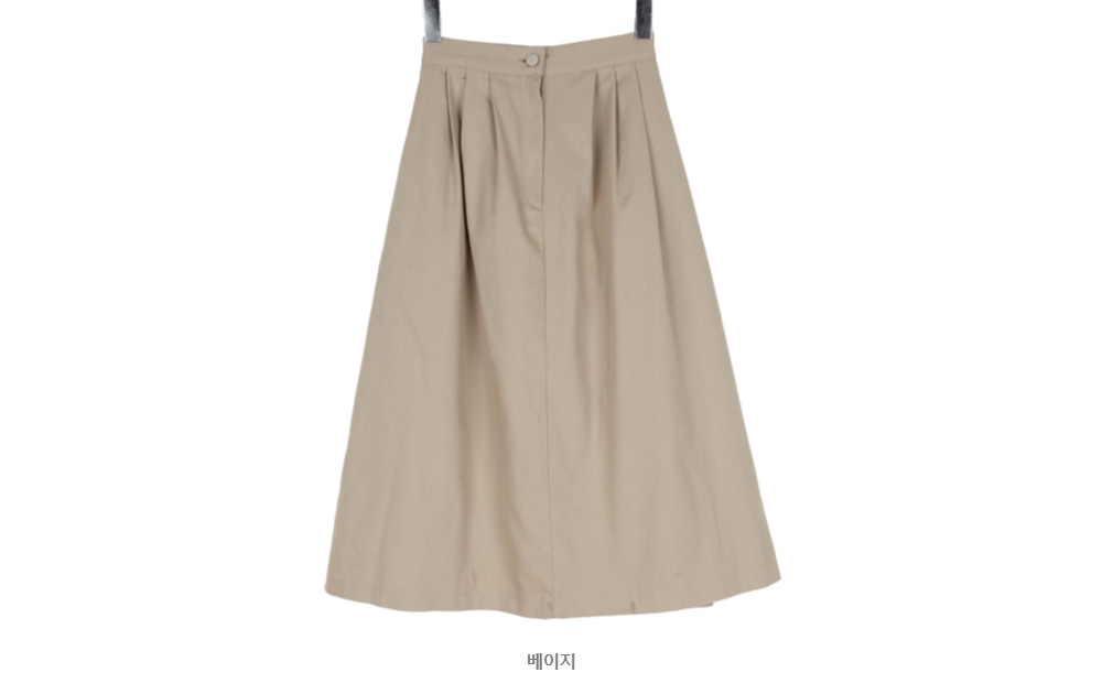 ☆ No Margin special price ☆ Pleated flare long skirt