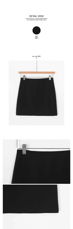 Black Bending Mini Skirt