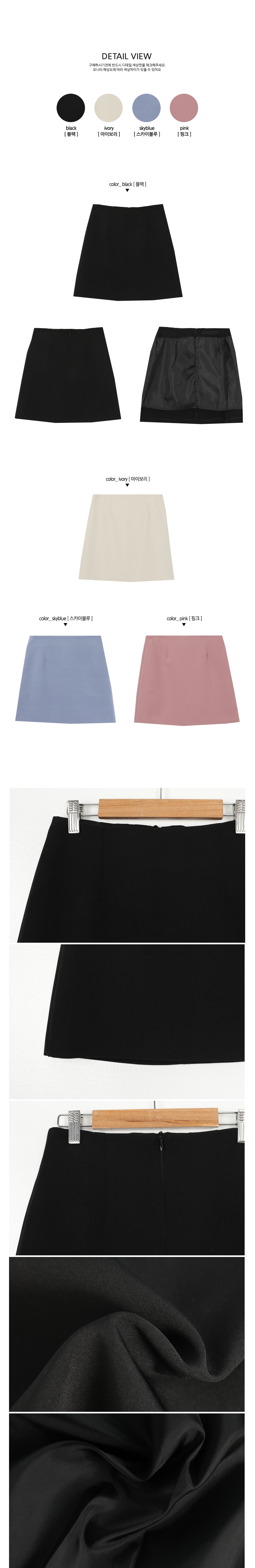 Lily Candy Mini Skirt
