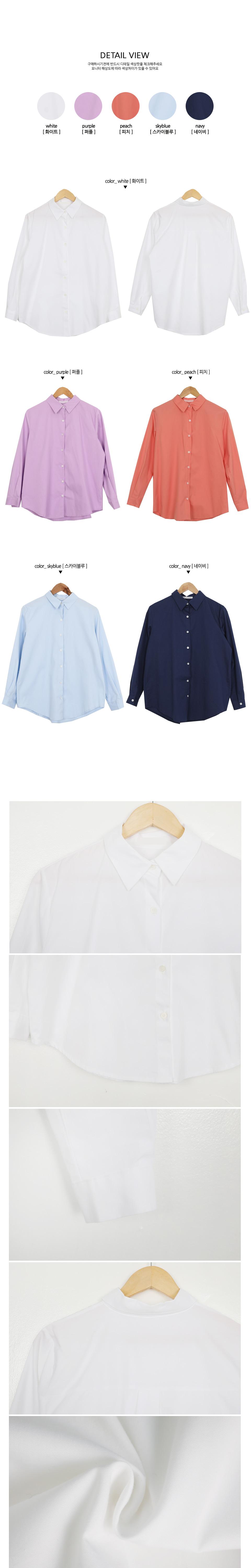 Nyric plain shirt