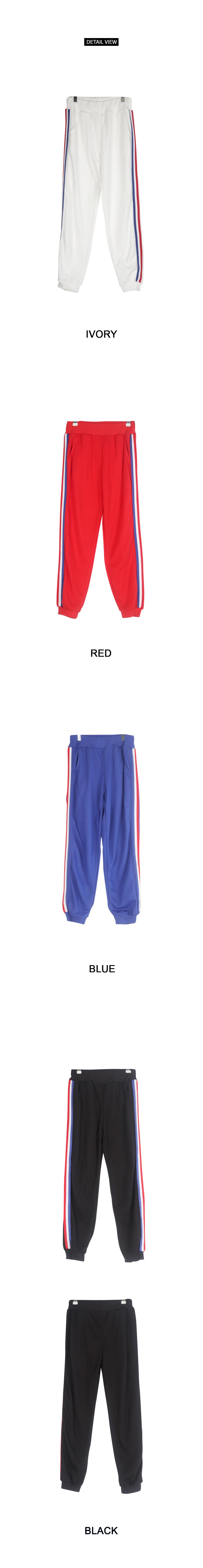 Tricolor line pants