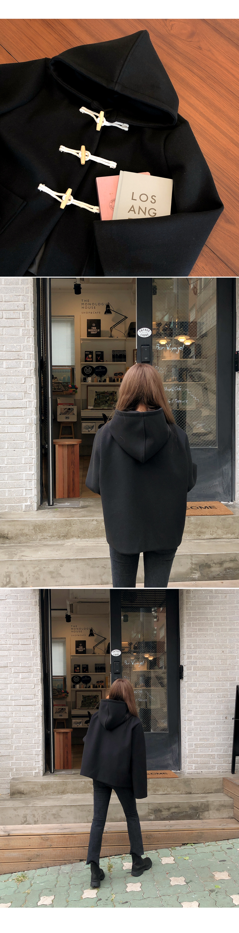 Daily Hooded Tteokbokki Coat