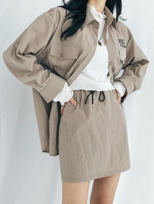 Windbreaking skirt