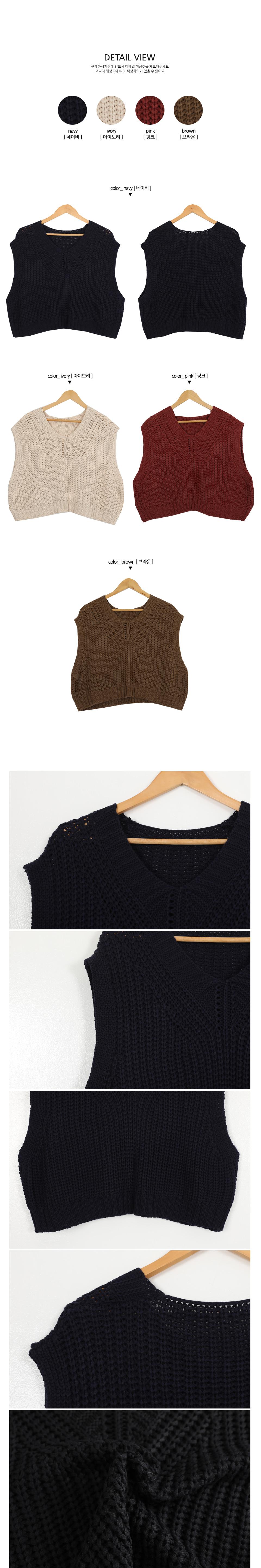 Prairie Knit Vest