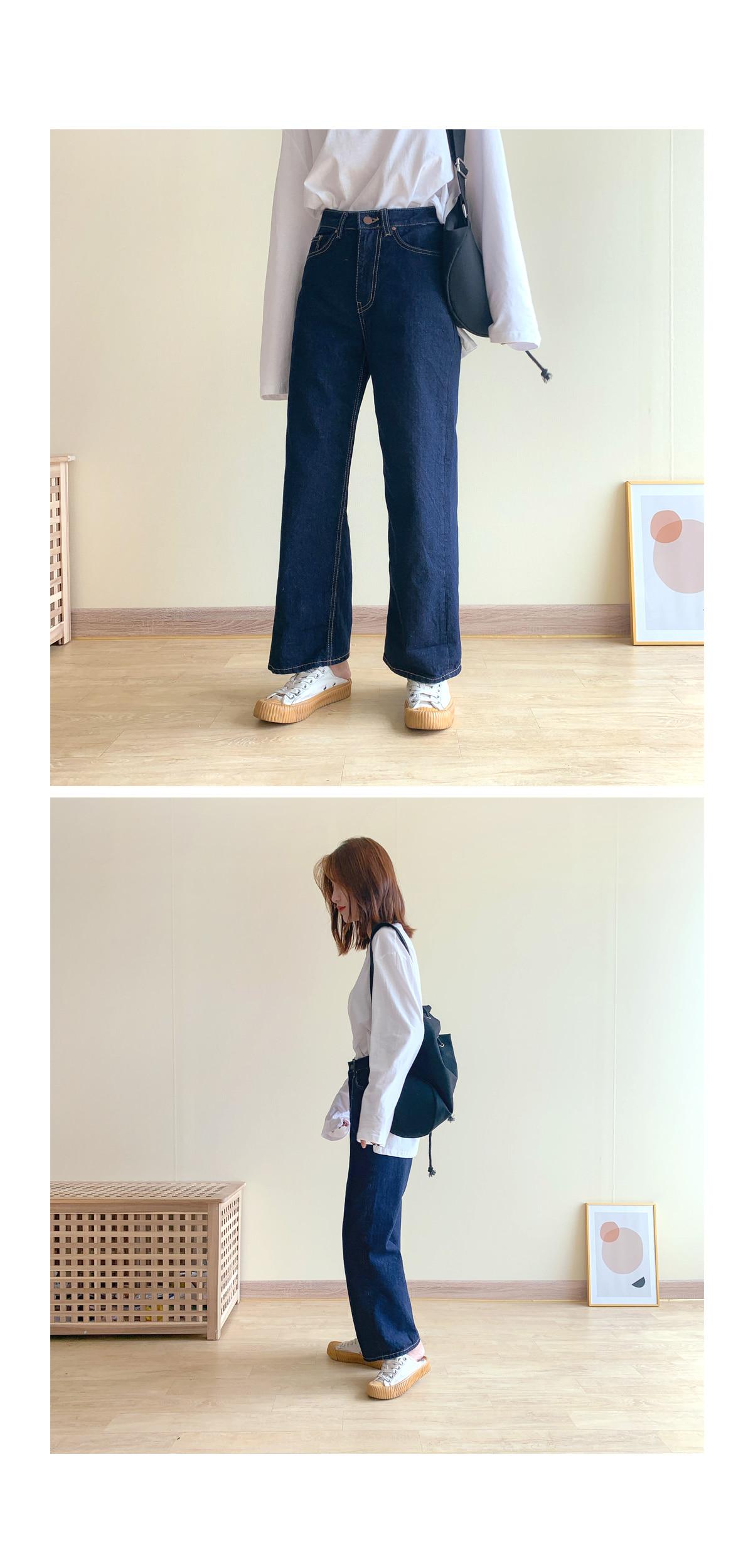 Wide sand Jinchung denim pants