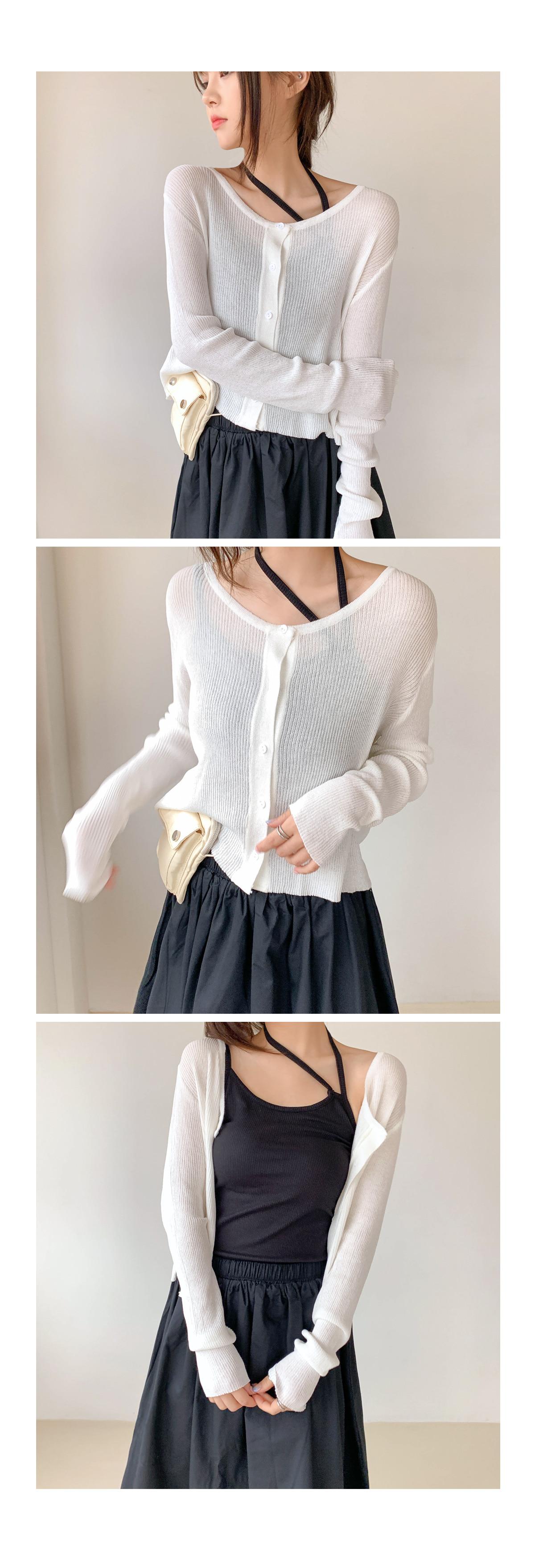 Knit david cardigan