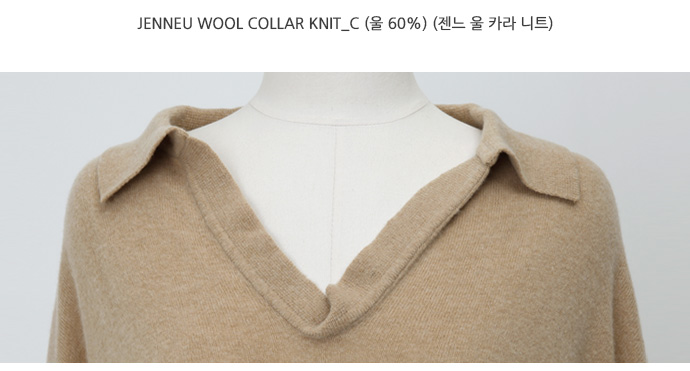 Jenneu wool collar knit_C (size : free)