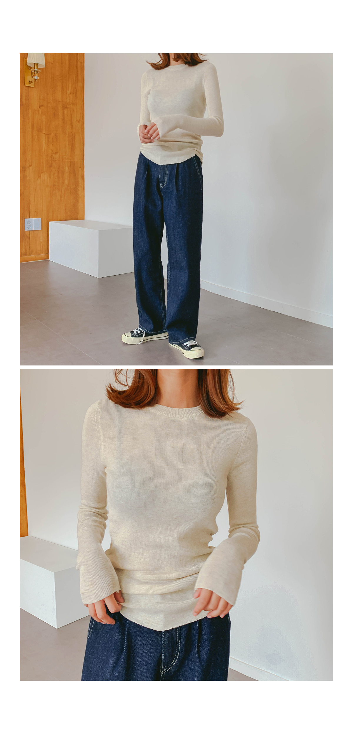 Slim Fit Russell Round Knit
