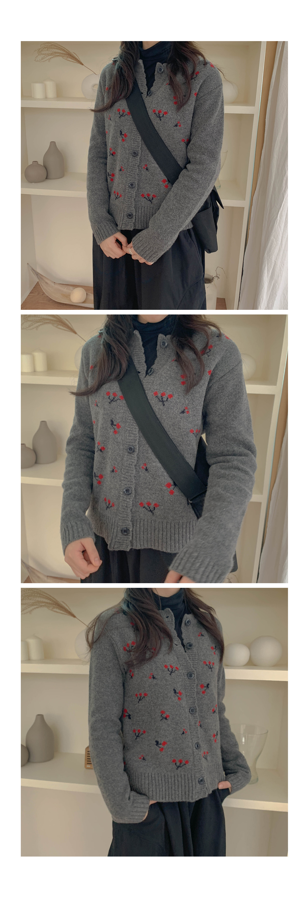 Cherry knit cardigan