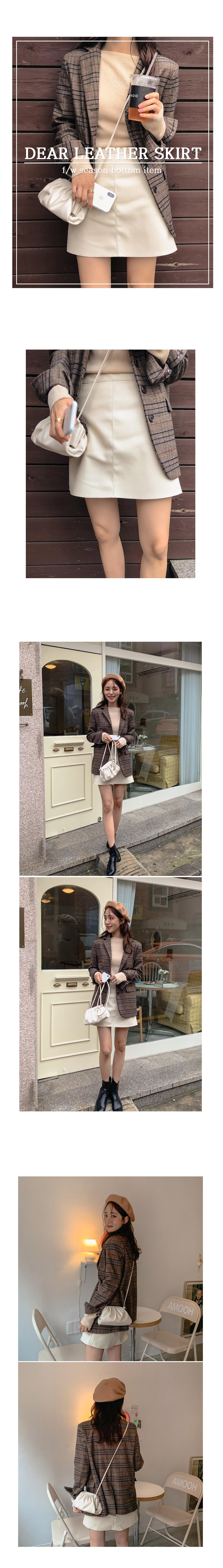 Deer leather skirt _h