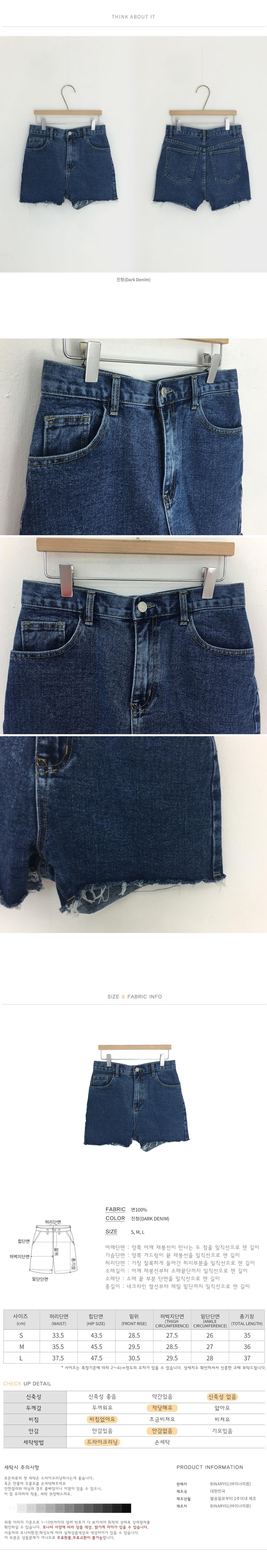 Cutting denim shorts Mali