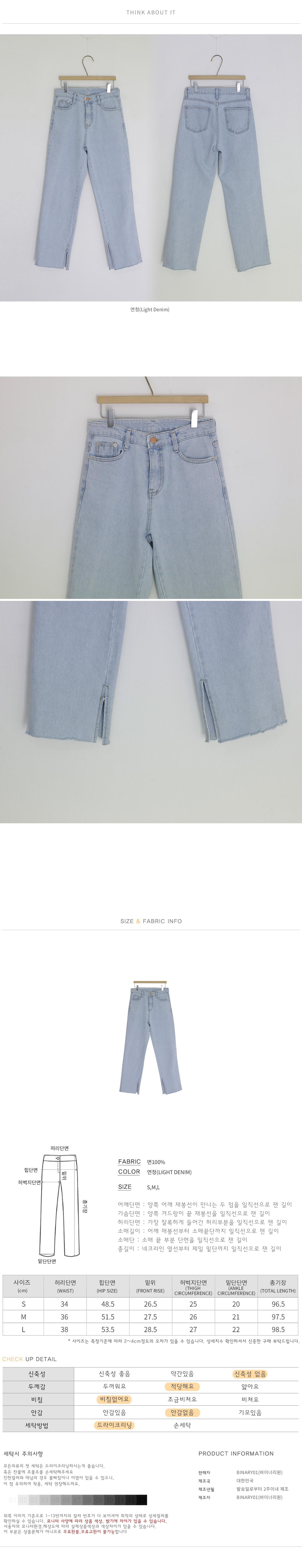 Wide Top Payden Denim Pants