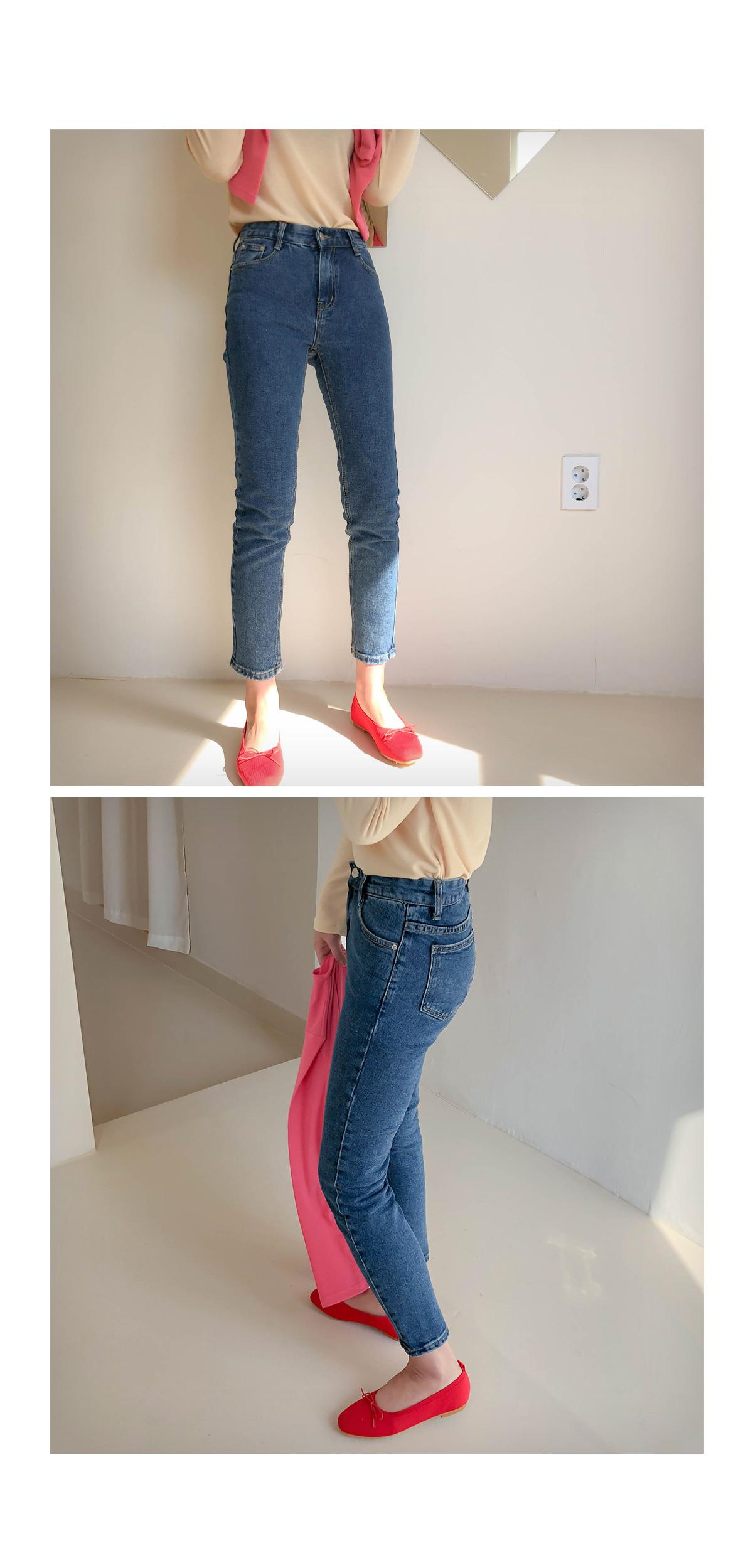 Slim Eden Pants
