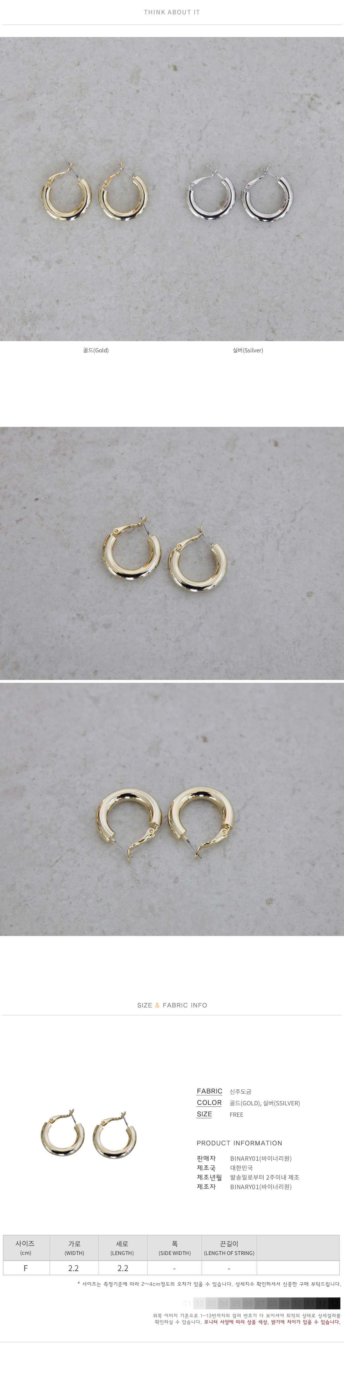 Lojin ring earrings