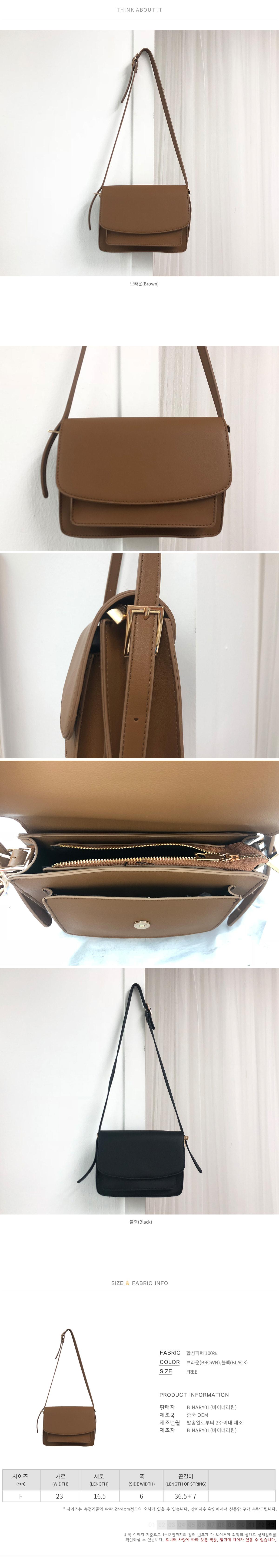 Miller Cross Bag