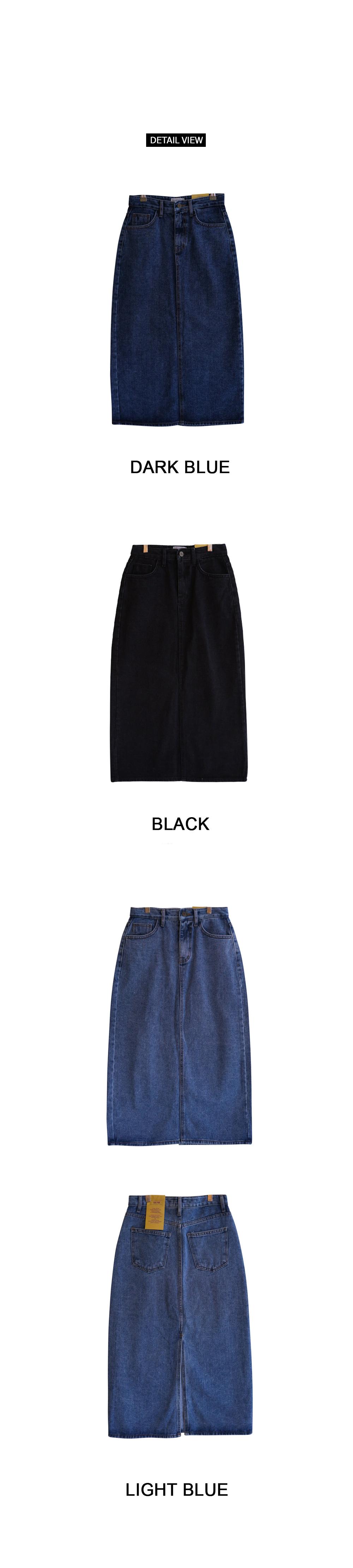 Basic Date Long Denim Skirt