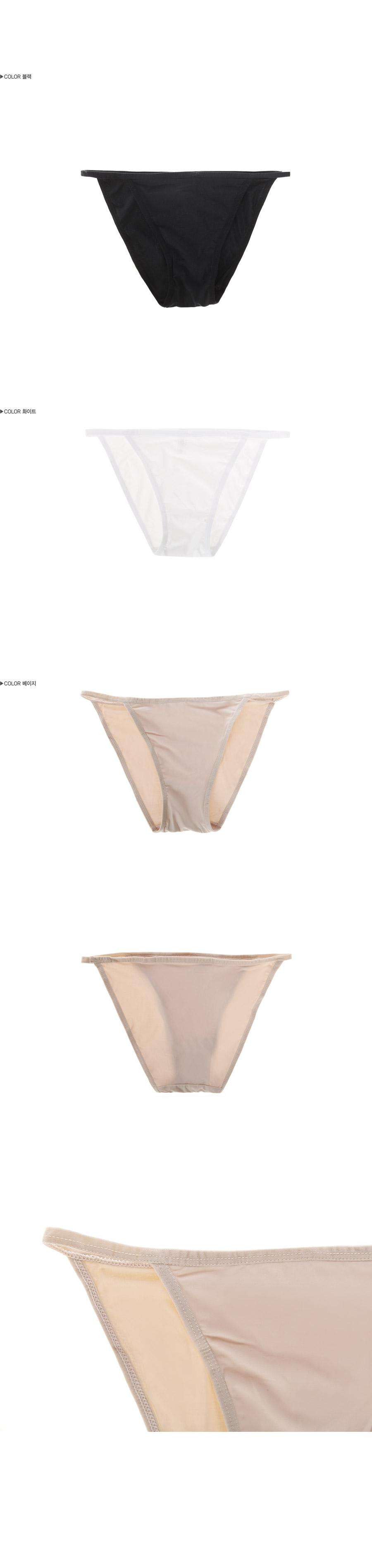 Bikini inner pantie