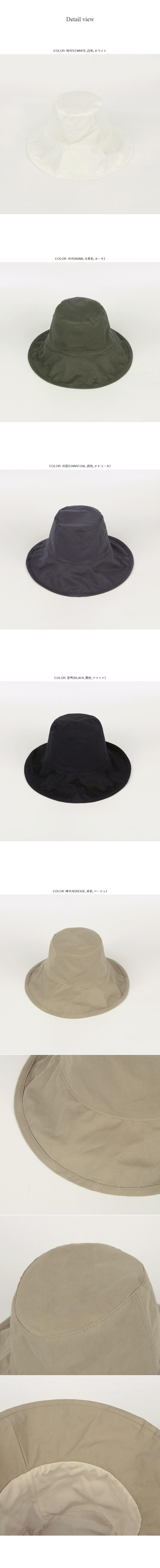 Kai humbly hat