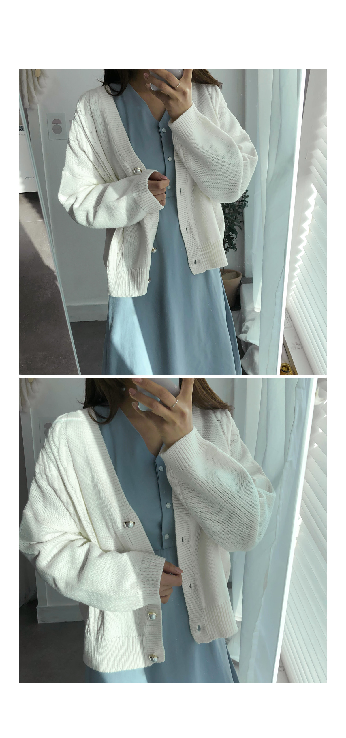 Pearl embroidered cardigan