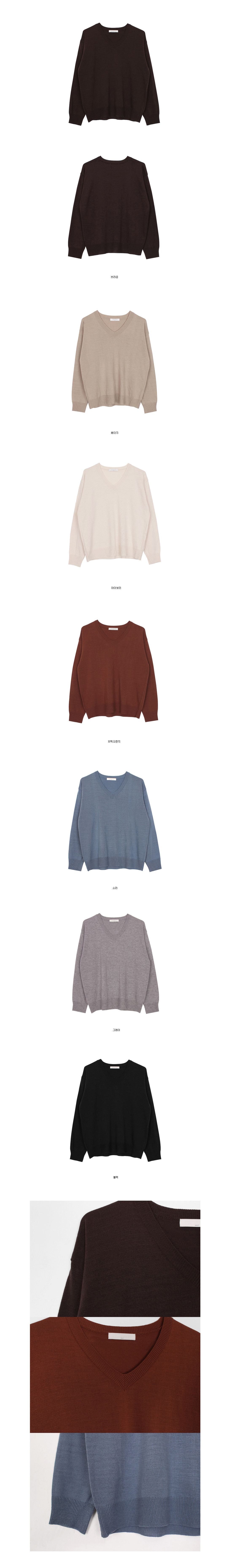 Autumn v-neck knit (7color)