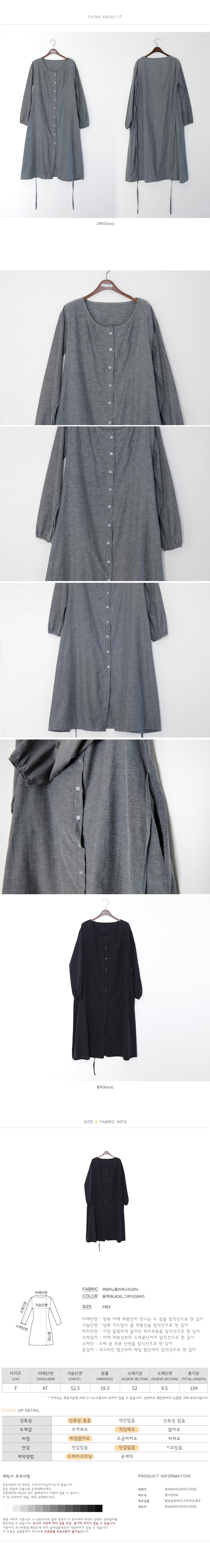 Button Prom Long Dress