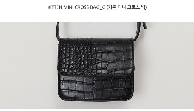 Kitten mini cross bag_C