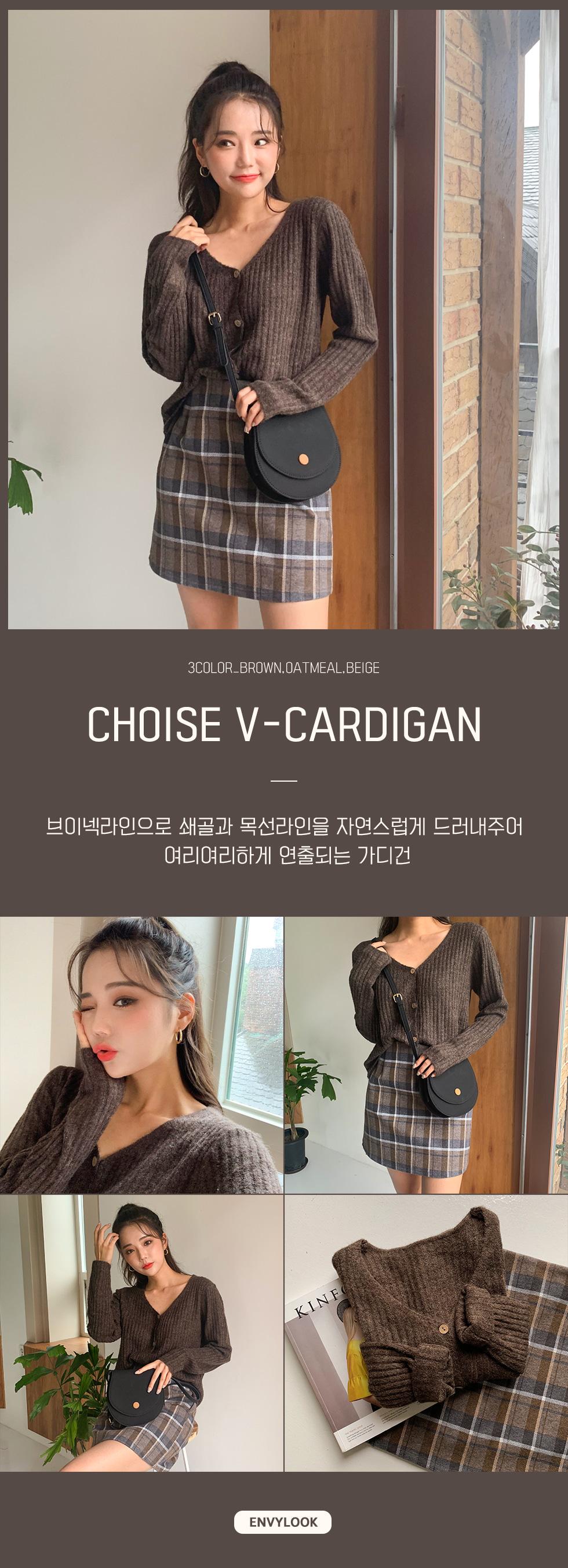 Choice V Cardigan