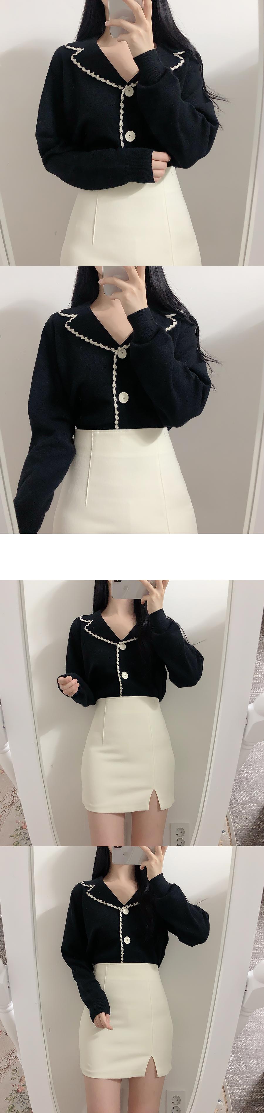 Humming trimmed line skirt