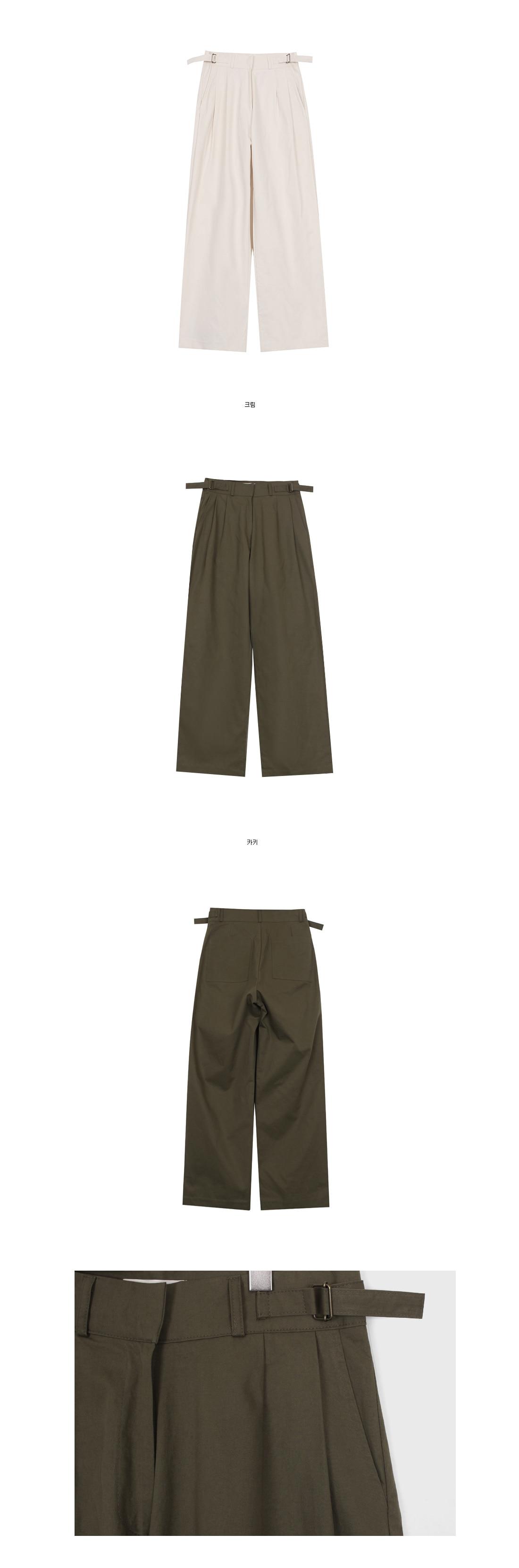 Bizzo cotton pants