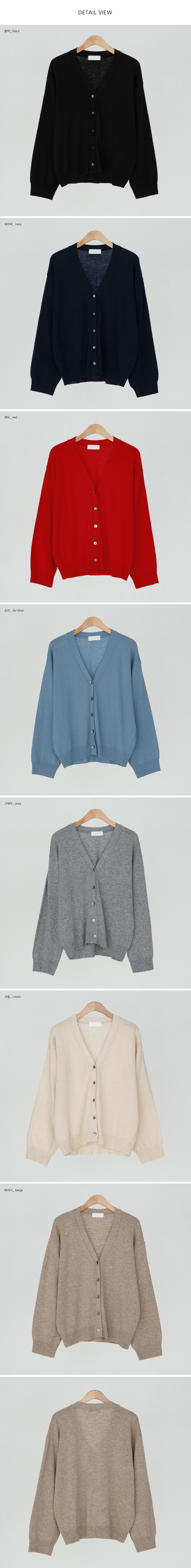 loose fit wool cardigan loose fit wool knit cardigan