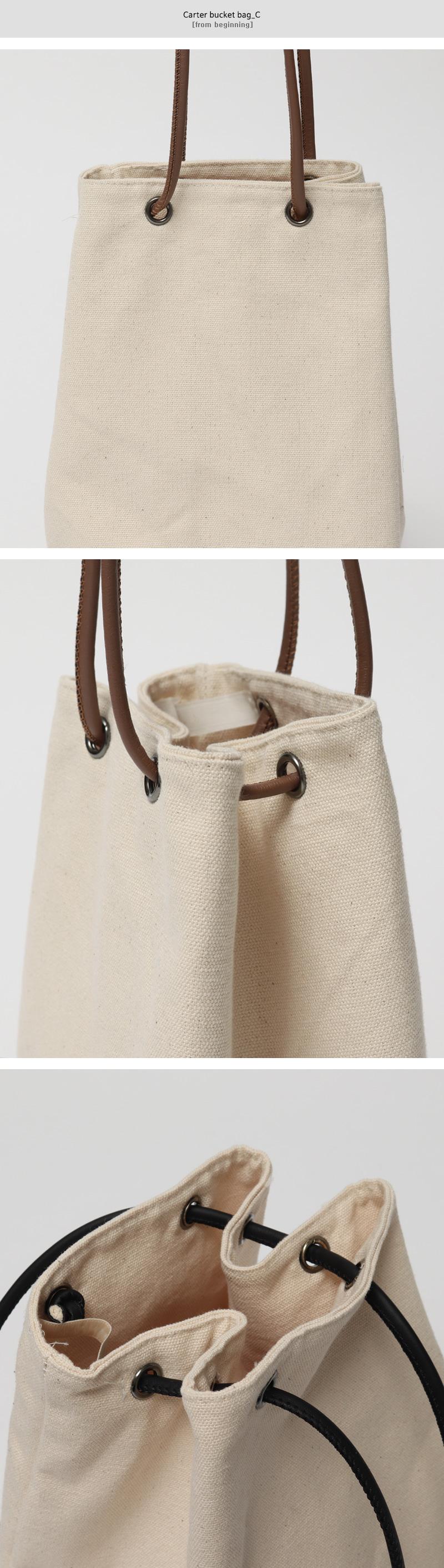 Carter bucket bag_C