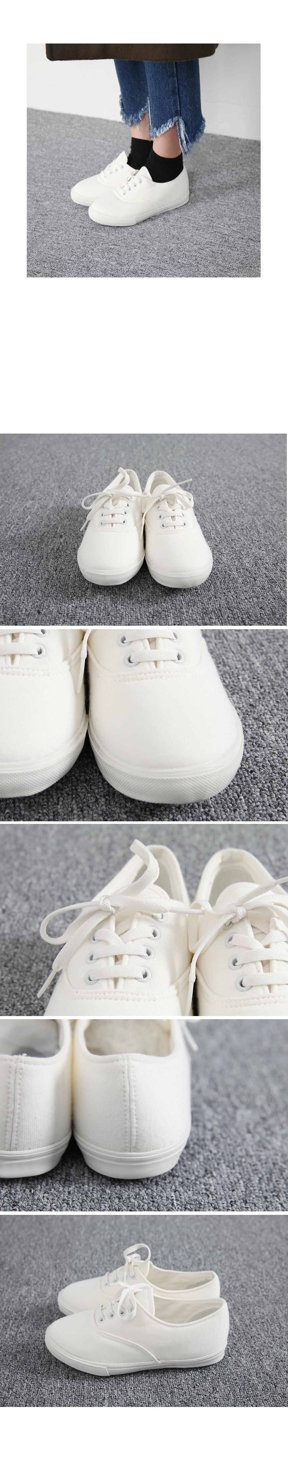 Basic Sneakers