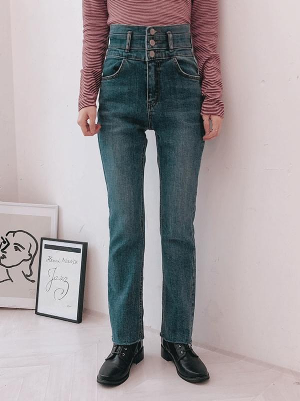 3-button high waist denim pants