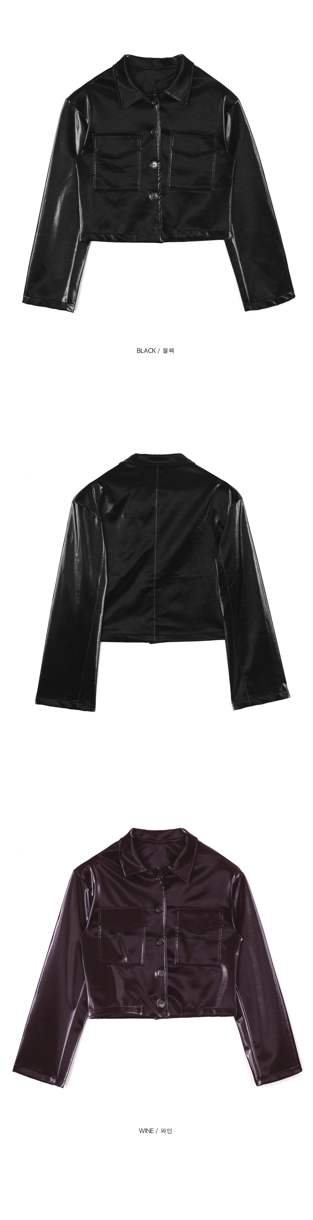 enamel crop jacket - woman
