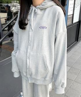 Mid-Peel Hooded Cardigan