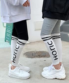 Pleated half-colored leggings