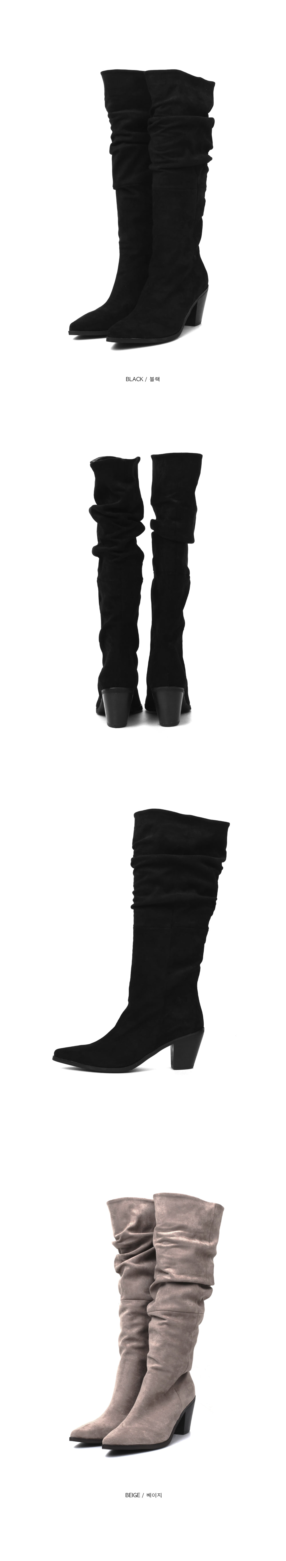 suede western wrinkle boots