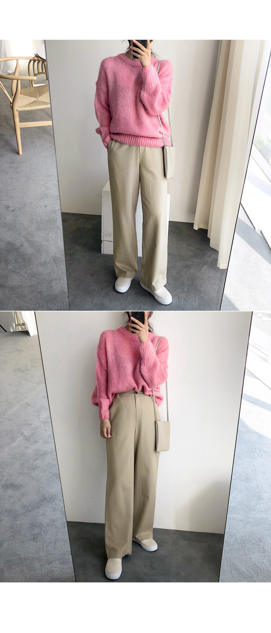 Niel long pants