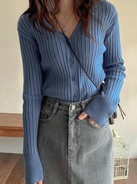 Ribbed fbi knit cardigan