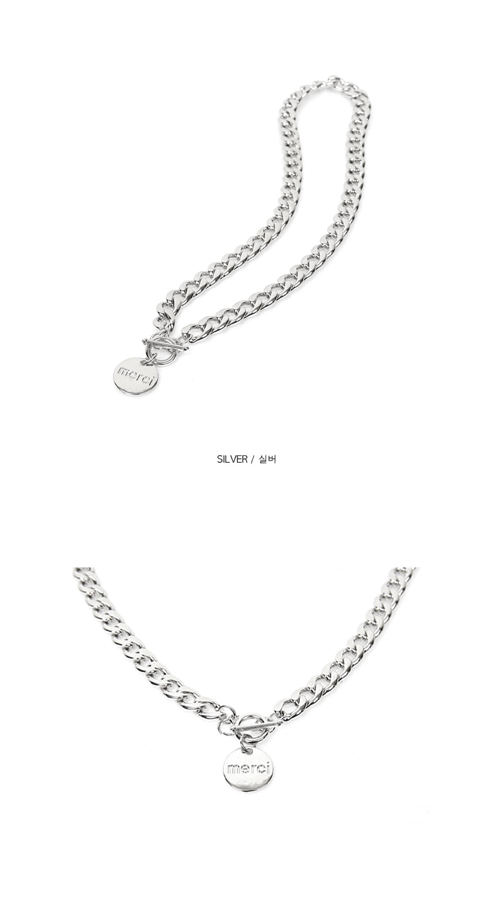 merci chain necklace