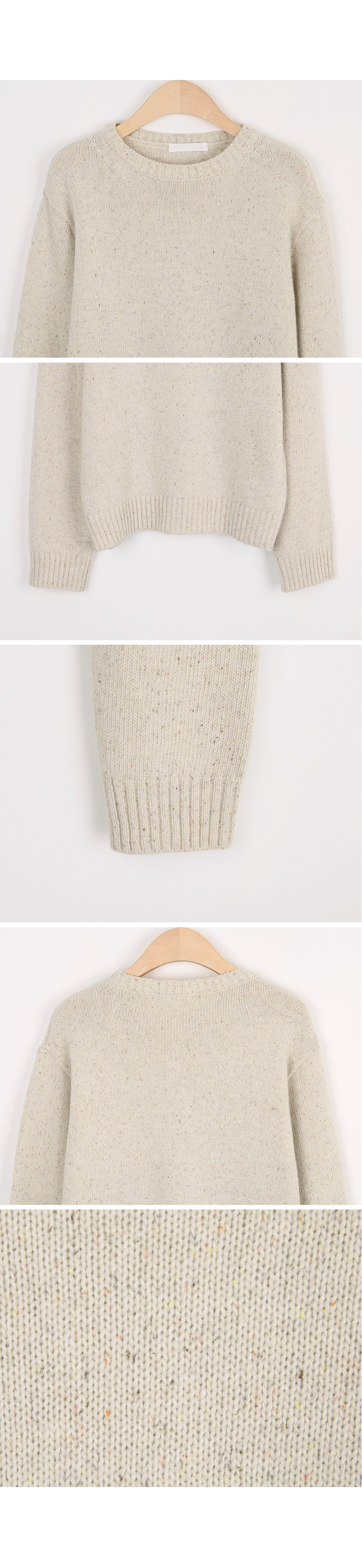 Oreo Knit