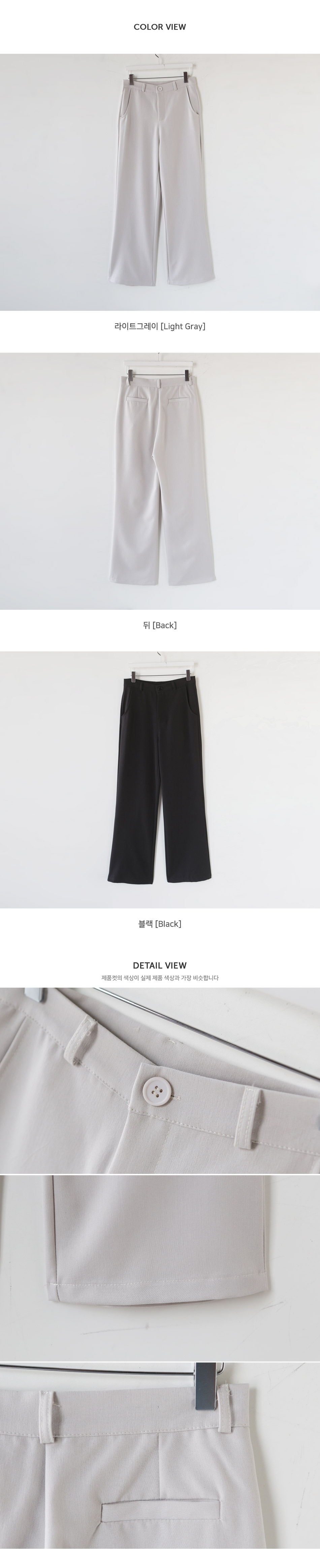 Span Semi-wide Boot Cut Slacks