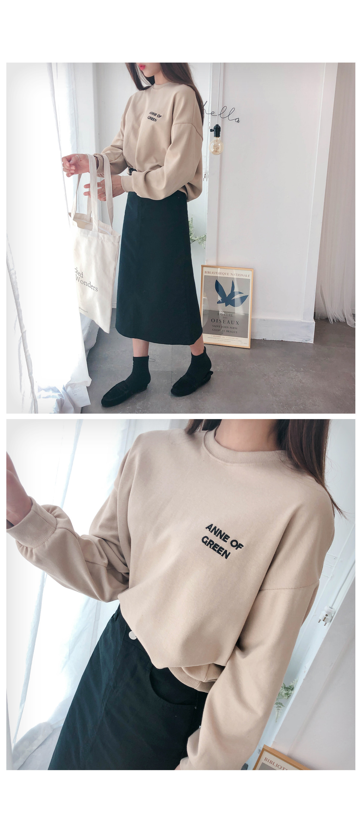 Cotton Days Midi Skirt