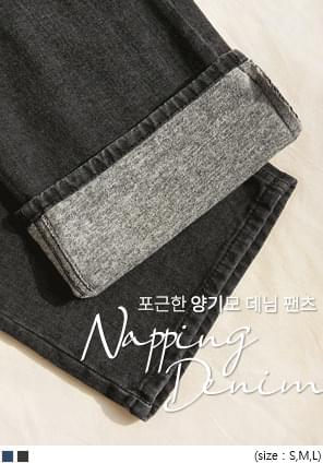 TRELL NAPPING WIDE DENIM PANTS